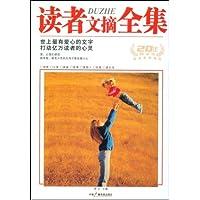 http://ec4.images-amazon.com/images/I/51YItRTp1pL._AA200_.jpg