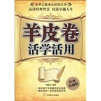 http://ec4.images-amazon.com/images/I/51YKGLJ86EL._AA200_.jpg