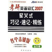 http://ec4.images-amazon.com/images/I/51YKgjqdtzL._AA200_.jpg