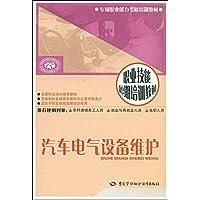 http://ec4.images-amazon.com/images/I/51YKh-IGjCL._AA200_.jpg