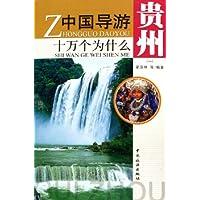 http://ec4.images-amazon.com/images/I/51YKk2xRx3L._AA200_.jpg