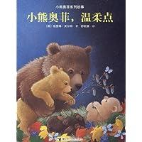 http://ec4.images-amazon.com/images/I/51YLW2Mg30L._AA200_.jpg