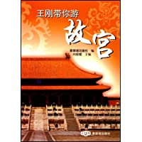 http://ec4.images-amazon.com/images/I/51YMOQDI1EL._AA200_.jpg