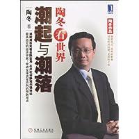 http://ec4.images-amazon.com/images/I/51YN4YBWMnL._AA200_.jpg