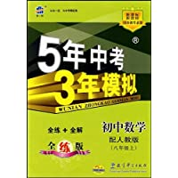 http://ec4.images-amazon.com/images/I/51YN5xPyApL._AA200_.jpg