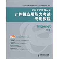 http://ec4.images-amazon.com/images/I/51YNADuH4EL._AA200_.jpg