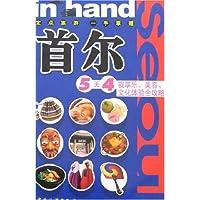 http://ec4.images-amazon.com/images/I/51YNMUi-PlL._AA200_.jpg