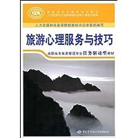 http://ec4.images-amazon.com/images/I/51YNet8HehL._AA200_.jpg