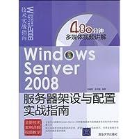 http://ec4.images-amazon.com/images/I/51YOQINUgOL._AA200_.jpg