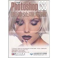 http://ec4.images-amazon.com/images/I/51YObgfqKrL._AA200_.jpg