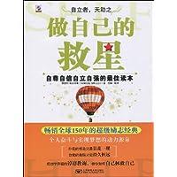 http://ec4.images-amazon.com/images/I/51YOclWPw3L._AA200_.jpg