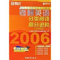 http://ec4.images-amazon.com/images/I/51YOgYI8jGL._AA200_.jpg