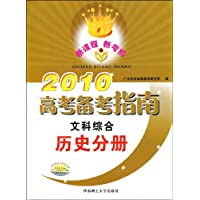 http://ec4.images-amazon.com/images/I/51YPUeMkc-L._AA200_.jpg
