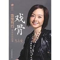 http://ec4.images-amazon.com/images/I/51YPoPqDqVL._AA200_.jpg