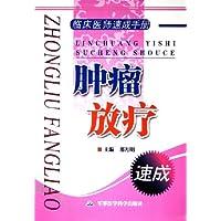 http://ec4.images-amazon.com/images/I/51YRnCJnn1L._AA200_.jpg