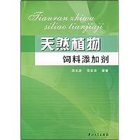 http://ec4.images-amazon.com/images/I/51YS-kE9QsL._AA200_.jpg