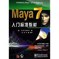 http://ec4.images-amazon.com/images/I/51YSr2%2Bn9wL._AA200_.jpg