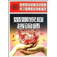 http://ec4.images-amazon.com/images/I/51YTSV0tiCL._AA200_.jpg