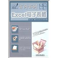 http://ec4.images-amazon.com/images/I/51YTdamDqzL._AA200_.jpg