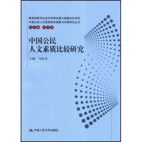 中国人口红利现状_中国人口素质现状