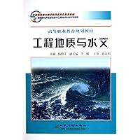 http://ec4.images-amazon.com/images/I/51YU0IIIekL._AA200_.jpg