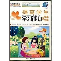 http://ec4.images-amazon.com/images/I/51YUB8XEXRL._AA200_.jpg