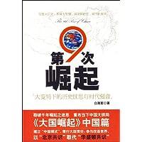 http://ec4.images-amazon.com/images/I/51YUaEL6QYL._AA200_.jpg