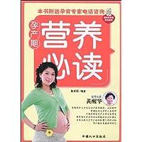 http://ec4.images-amazon.com/images/I/51YUptyWDkL._AA200_.jpg