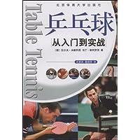 http://ec4.images-amazon.com/images/I/51YV%2BCn7IDL._AA200_.jpg