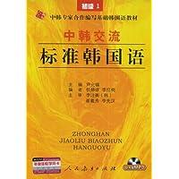 http://ec4.images-amazon.com/images/I/51YWwVKpXGL._AA200_.jpg