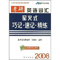 http://ec4.images-amazon.com/images/I/51YXIFyKFRL._AA200_.jpg