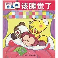 http://ec4.images-amazon.com/images/I/51YXJZIbr0L._AA200_.jpg