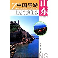 http://ec4.images-amazon.com/images/I/51YXUsnd%2B3L._AA200_.jpg