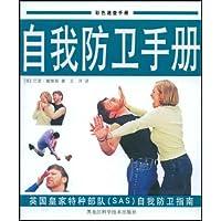http://ec4.images-amazon.com/images/I/51YXrsWFYDL._AA200_.jpg