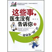 http://ec4.images-amazon.com/images/I/51YXxpPGdXL._AA200_.jpg