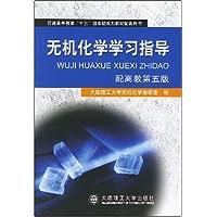 http://ec4.images-amazon.com/images/I/51Ya%2BrUfeyL._AA200_.jpg