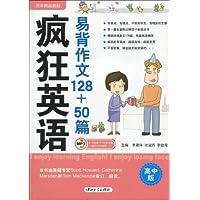 http://ec4.images-amazon.com/images/I/51Ya0l%2BNdXL._AA200_.jpg