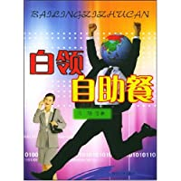 http://ec4.images-amazon.com/images/I/51Yajh5tqGL._AA200_.jpg