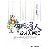 http://ec4.images-amazon.com/images/I/51Yar-3D5qL._AA200_.jpg