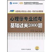 http://ec4.images-amazon.com/images/I/51Yb%2Bx%2BLeiL._AA200_.jpg