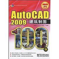 http://ec4.images-amazon.com/images/I/51YbD0X1ITL._AA200_.jpg