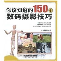 http://ec4.images-amazon.com/images/I/51YbGNB88YL._AA200_.jpg