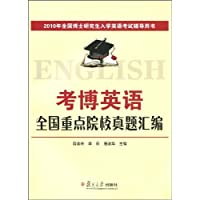 http://ec4.images-amazon.com/images/I/51YbUz612FL._AA200_.jpg