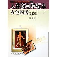 http://ec4.images-amazon.com/images/I/51YcSo2OtfL._AA200_.jpg