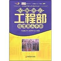 http://ec4.images-amazon.com/images/I/51Yd3bbM4oL._AA200_.jpg
