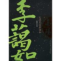 http://ec4.images-amazon.com/images/I/51YdOGHwfUL._AA200_.jpg
