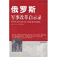 http://ec4.images-amazon.com/images/I/51YdmxiuLxL._AA200_.jpg