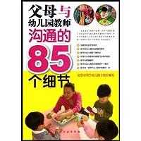 http://ec4.images-amazon.com/images/I/51YeEfByWkL._AA200_.jpg