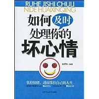 http://ec4.images-amazon.com/images/I/51YeHKAJt0L._AA200_.jpg