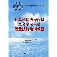 http://ec4.images-amazon.com/images/I/51YeeFipqwL._AA200_.jpg